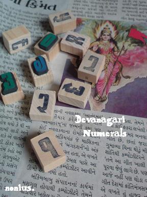 インドの数字